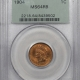 Coin World/Numismatic News Featured Coins 1877 INDIAN CENT PCGS AU-50 PQ! OLD GREEN HOLDER LOOKS AU-58 BY TODAY