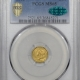 Draped Bust Large Cents 1804 DRAPED BUST LARGE CENT RESTRIKE NGC MS-62 BN